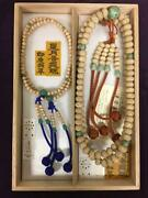Rare Unique Item Unused Chinese Indian Jade Beads Rosary Set Shipping From Japan
