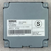 2020 Nissan Rouge Sport Chassis Camera Control Module - 284a1-6mr0a