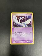 Lugia - Pokemon Card - Ex Unseen Forces 29/115 - Ultra Rare Holo Stamp - Nm