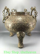 16.4 Antique China Bronze Ware Dynasty Palace 2 Dragon Handle Phoenix Decanter