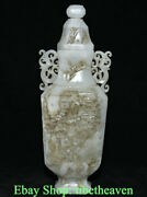 12.6 Old China Hetian Jade Carving Dynasty Palace Landscape Pine People Bottle