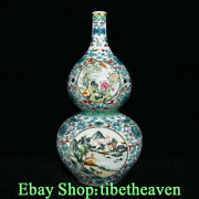 13.4 Marked Old China Famille Rose Porcelain Palace Flower Scenery Gourd Bottle