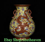 10.4 Marked Old Chinese Yellow Famille Rose Porcelain Gilt Dragon Tank Bottle