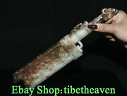 12.8andldquo Old Chinese Hetian Jade Carving Dynasty Palace Dragon Handle Knife Weapon