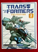 Takara Transformers Collection 2 Prowl G1 Reissue 2002 Japanese New Mint Sealed