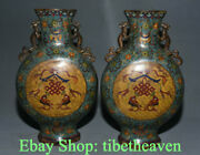 13.8 Marked Old China Copper Cloisonne Dynasty 2 Ear Fish Flasks Bottle Pair