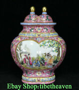 12.4 Marked Old Chinese Colour Enamel Porcelain Palace Eight Immortals Bottle