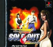 Sold Out Ps1 Playstation 1 Japan Import Near Mint  Us Seller