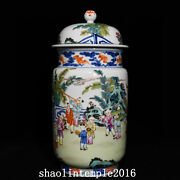 13 China The Qing Dynasty Qianlong Blue And White Doucai Baby Play Pot