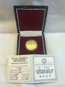 Chinese China 100 Yuan Gold Coin 1984 Coa Included 7731