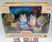 Sylvanian Families Husky Siblings Cycling Set Df-15 Calico Critters Epoch Japan