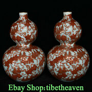 13.2 Marked Old China Red Porcelain Gilt Dynasty Palace Cameo Gourd Bottle Pair