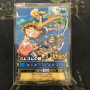 One Piece Card Romance Dawn Story Jump Super Anime Tour 08 Limited Japanese F/s