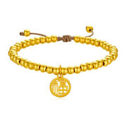 3d Hard Gold Bracelet For Women Bless Unique Crafts Beads 4mm Gold Bead Chain