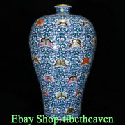16 Yongzheng Old Chinese Blue White Porcelain Palace Flower Butterfly Bottle Nb
