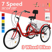 20/24/26inch Adult Tricycle 7 Speed 3-wheel Adult Bicycle Trike W/basket And Tools
