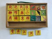 Red China Words And Pictures Kids Learning Language Word Set Art.no.wm057 Vintage