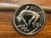 T2china 1992 Olympics .900 Silver Proof 10yuan Womanand039s High Jump. Only 30000.