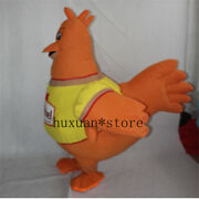 Big Cock Inflatable Costume Halloween Role Playing Mascot Adult Party 2.2 Meters