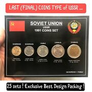 Soviet Union Ussr Last Coin Set Unc Old Russia Money Currency Vintage Coins 1991