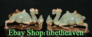 7.4andldquo Old China Hetian Jade Carving Dynasty Feng Shui Camel People Statue Pair