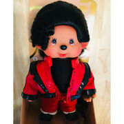 Monchhichi Michael Jackson Triller Collectible Doll Sekiguchi Limited From Japan