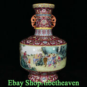 15.6 Marked Old China Famille Rose Porcelain Gilt Palace Eighteen Arhats Bottle