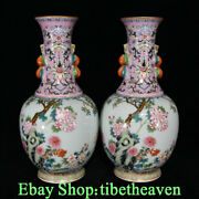 13.6 Marked Old Chinese Famille Rose Porcelain Gilt Palace Flower Bottle Pair