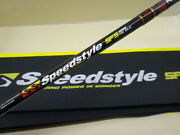 Major Craft Speed style Gc Sss-68l / Sfs Bass Bait From Stylish Anglers
