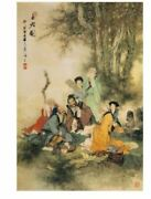500 Piece Jigsaw Puzzle For Adults Wooden Puzzle Chinese Painting Art, Five O...