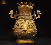 Antique Chinese Dynasty