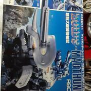 Zoids Rboz-08 Mad Thunder Triceratops Type Plastic Model Tomy