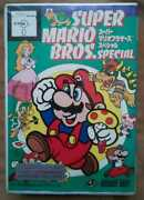 Xj Turbo Series Hudson Soft 1985 Nintendo Super Mario Bros. Special