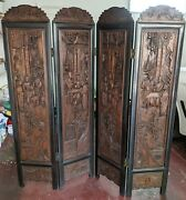 Vintage Chinese Hand Carved Wooden Privacy Screen - Only One Made