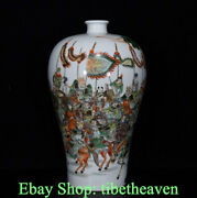 15.2 Marked Old Chinese Wucai Porcelain Palace Soldiers Horses Battle Bottle