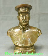 8.4 Old Chinese Kuomintang Copper Li Liejun Second-level Army General Statue