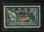 Syrie Syria Syrie 56a Fleuron Dand039alep Black. Signed By Roumet Mint Hinged. Rrr