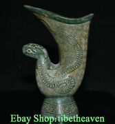 8.8 Old China Green Jade Carving Dynasty Palace Snake Head Cann Goblet Wine