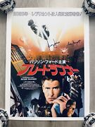Harrison Ford And Sean Young Signed Blade Runner Japanese 18x24 Poster Coolwaters