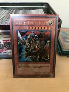 Yugioh Gilford The Lightning Sj2-008 Japanese Ultra Rare Mint/excellent Cond