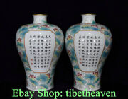 13.2 Marked Old Chinese Enamel Porcelain Palace Lotus Flower Word Bottle Pair