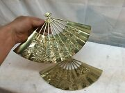 Vintage Pair Brass Fans Asian Dragon Wall Fans Sconce Made In Taiwan