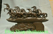 20.8 Rare Old Chinese Copper Feng Shui Eight Horses Success Luck Ornaments