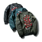 Snake Embroidery Hip Hop Street Streetwear Embroidered Couples Baseball Jacket