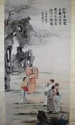 Large Chinese Landscape Painting And Calligraphy On Paper Scroll Plum Festival 梅花節