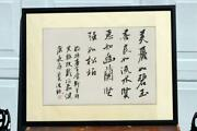 Antique Chinese Silk Print From The Ford Foundation
