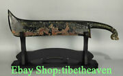 """20"""" Collection Old China Bronze Ware Dynasty Palace Dragon Handle Knife Sword"""