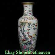 18.4 Qianlong Marked Old Chinese Famille Rose Porcelain Flower Bird Bottle Jl