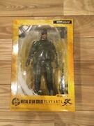 Play Arts Kai Metal Gear Solid Peace Walker Snake Field Clothes Ver.
