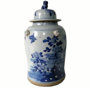 Blue And White Chinese Porcelain Ginger Jar With Flowers And Birds